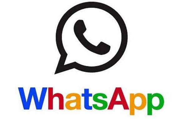 whatsapp el nuevo google